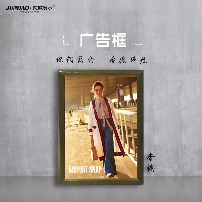 电梯广告框,广告框制作,铝合金广告框