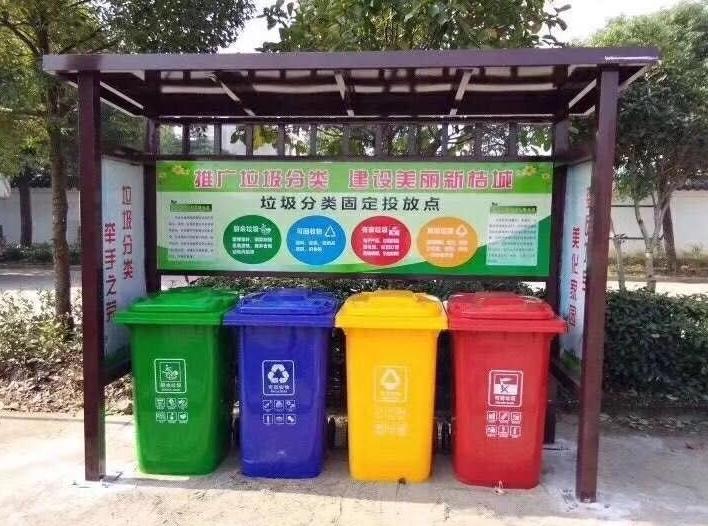 铝合金垃圾分类亭